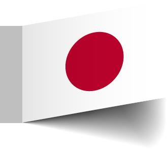 ترجمه ژاپنی